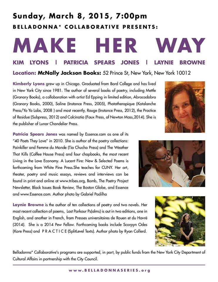 Make Her Way reading announcement w Patricia Spears Jones